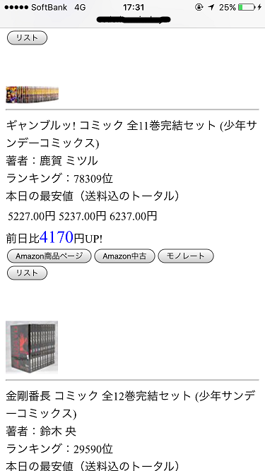IMG_3917
