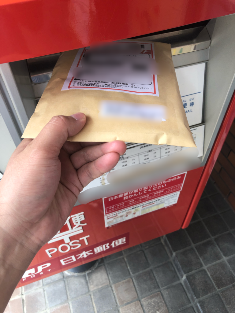 Amazonで自己発送する方法