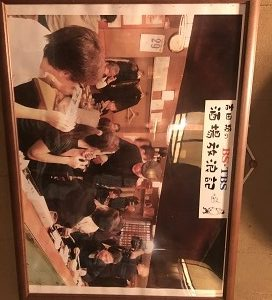 岡山、香川へプチ遠征いってきた!前編